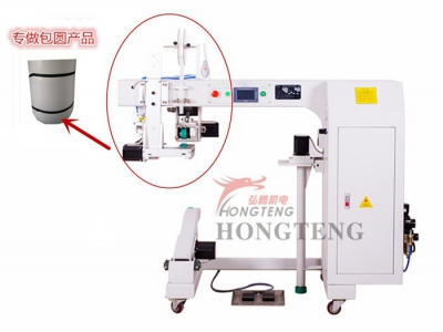 Multifunctional hot air seam sealing machine HT-1+