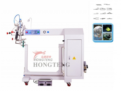 Hot air seam sealing machine HT-1