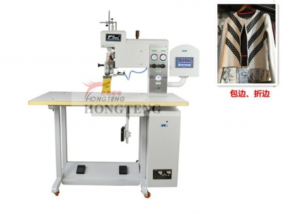 Seamless bonding machine HT-803