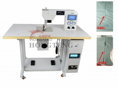 Ultrasonic cutting machine HT-801
